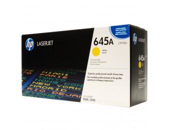 Картридж HP CLJ 5500/5550 (O) C9732A, Y, 12K