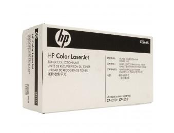 CE265A/CC493-67913 Бункер отработанного тонера HP CLJ Enterprise 4525/CM4540 (O)